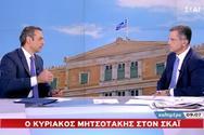 H τηλεθέαση που έκανε ο Κυριάκος Μητσοτάκης στον Γιώργο Αυτιά