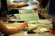 Οι παγίδες των τεκμηρίων στις φορολογικές δηλώσεις