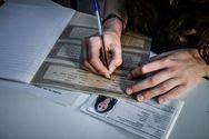Πανελλήνιες: Αυλαία με Βιολογία για τους υποψήφιους των ΓΕΛ