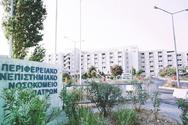Πάτρα: Έπεσε τμήμα ψευδοροφής στο Πανεπιστημιακό Νοσοκομείο