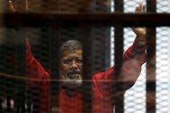 Αίγυπτος: Ανεξάρτητη έρευνα του ΟΗΕ για τον θάνατο του πρώην προέδρου Μόρσι