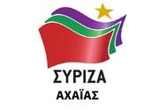 ΣΥΡΙΖΑ Αχαΐας: Σχόλιο για πρόσφατες δηλώσεις του κ. Μητσοτάκη για τις υποδομές της Πάτρας