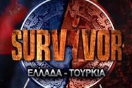 Tα νούμερα τηλεθέασης που κατέγραψε ο μεγάλος τελικός του Survivor