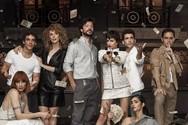 «La Casa De Papel» - Στις 19 Ιουλίου η πρεμιέρα του τρίτου κύκλου