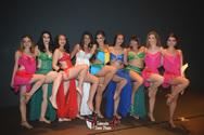Summer Danceshow στο Επίκεντρο+  03-07-19 Part 1/2