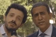 Σάλος προκλήθηκε με βίντεο της Alitalia