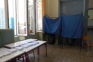 Πάτρα: Μάχη σε εκλογικό τμήμα του Ρίου μεταξύ στελεχών της ΟΝΝΕΔ και της ΝΔ