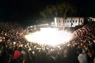 Αίγιο - Πλούσιο πρόγραμμα εκδηλώσεων για το «Πολιτιστικό Καλοκαίρι 2019»