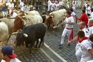 Επτά άνθρωποι ποδοπατήθηκαν στις ταυροδρομίες στην Παμπλόνα