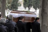 Κρήτη - Σταμάτησαν την κηδεία όταν είδαν ότι στο φέρετρο βρισκόταν