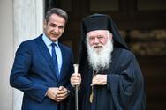 Συνάντηση Κυριάκου Μητσοτάκη με τον Αρχιεπίσκοπο Ιερώνυμο