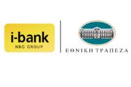 Έξυπνη διαχείριση των οικονομικών σαςαπό το νέο i-bank Mobile Banking της Εθνικής Τράπεζας