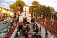 Γιορτάζει στην Πάτρα η Ιερά Μονή του Προφήτη Ηλία - Η παράδοση της λατρείας του