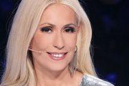 Μαρία Μπακοδήμου - Πού θα τη δούμε τη νέα τηλεοπτική χρονιά; (video)