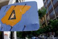 Αθήνα - Σταματάει να ισχύει από σήμερα ο Δακτύλιος