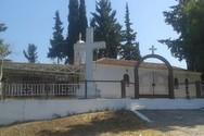 Πάτρα - Ιερά Αγρυπνία θα πραγματοποιηθεί στον Ιερό Ναό Ζωοδόχου Πηγής
