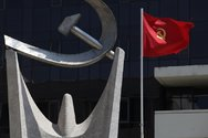 Αχαΐα - Εκδήλωση Τιμής και Μνήμης των μαχητών ΕΑΜ-ΕΛΑΣ και ΔΣΕ