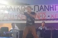 Ξεσηκώθηκε ο κόσμος σε πανηγύρι στην Ηλεία με το «Δεν με θέλουν» και το «Mama» (video)