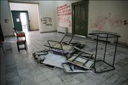 Οι καθηγητές των ΑΕΙ συμφωνούν με την κατάργηση του ασύλου