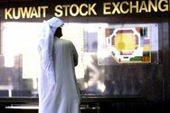Επενδυτικό ενδιαφέρον από το Κουβέιτ για την Ελλάδα