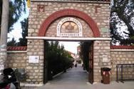 Πάτρα: Tην Κυριακή θα ψαλλούν τα Εγκώμια της Παναγίας στην Ιερά Μονή Γηροκομείου