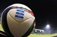 Super League 1 - Το πρόγραμμα από την 1η έως την 3η αγωνιστική