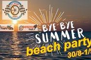 Bye Bye Summer στα Σελιανίτικα
