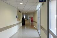 Πάτρα - Στο Νοσοκομείο
