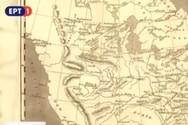 Ιστορικές αγοραπωλησίες εκτάσεων (video)