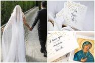 Παντρεύτηκε η Έλενα Ράπτη!