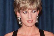 Στο Μπρόντγουεϊ η ζωή της πριγκίπισσας Νταϊάνα