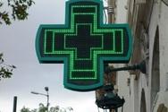 Εφημερεύοντα Φαρμακεία Πάτρας - Αχαΐας, Τρίτη 20 Αυγούστου 2019
