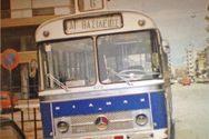 Το λεωφορείο που
