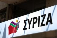 ΣΥΡΙΖΑ για Επιτροπή Ανταγωνισμού:
