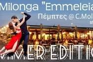 Milonga Εμμέλεια Summer Edition at C. Molos