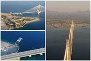 Γέφυρα Ρίου - Αντιρρίου: To αριστούργημα του Πατραϊκού κόλπου (video)