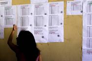 Αντίστροφη μέτρηση για τις βάσεις των Πανελληνίων - To λάθος με τη σχολή της Πάτρας