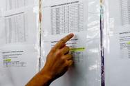 Βάσεις 2019 - Την Τρίτη μετά τις 11 ανακοινώνονται τα αποτελέσματα