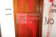 Η ανάρτηση στο Indymedia για την επίθεση στο γραφείο του Ανδρέα Κατσανιώτη