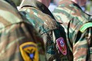 Ξεκινά η κατάταξη των επιτυχόντων στις Σχολές Μόνιμων Υπαξιωματικών
