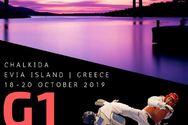 G1 Greece Open 2019 στη Χαλκίδα