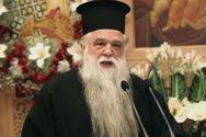 Αμβρόσιος: «Ας ελπίσουμε ότι η ελληνική δικαιοσύνη θα επανέλθει στο ύψος της»