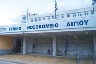 Αχαΐα: Διάρρηξη στο κυλικείο του Νοσοκομείου Αιγίου
