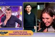 Η φάρσα της Όλγας Σκιαδαρέση στον μπαμπά της, Γεράσιμο (video)