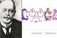 Google - Ηans Christian Gram, 166 χρόνια από τη γέννηση του