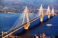 Γέφυρα: Πάνω από 61 εκατομμύρια διελεύσεις μέσα σε 15 χρόνια - Το νέο λογότυπο