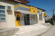 Η Λαϊκή Συσπείρωση Ερυμάνθου για το κλείσιμο της τράπεζας Πειραιώς στην περιοχή