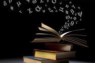 Πάτρα - Εξετάσεις πιστοποίησης της ελληνικής γλώσσας