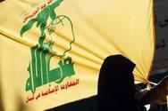 ΗΠΑ - Συνελήφθη μέλος της Χεζμπολάχ