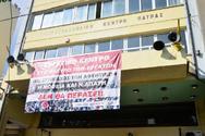 Επιτροπή Ειρήνης Πάτρας - Κινητοποίηση για την «Συμφωνία Αμοιβαίας Αμυντικής Συνεργασίας»